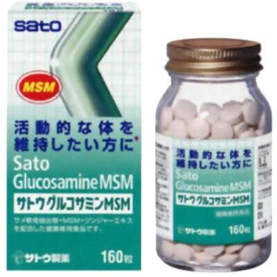 サトウグルコサミンMSM(160粒)