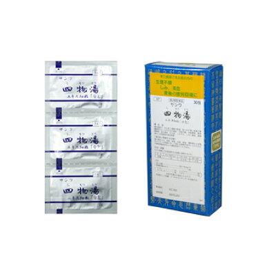 第2類医薬品 三和生薬サンワ四物湯エキス細粒 30包