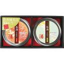 五洲薬品 薬温湯 茶湯ギフトセット POF-20