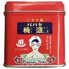 パパヤ桃源S ジャスミンの香り 70g