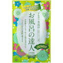 お風呂の達人 森林の香り 35g(入浴剤)