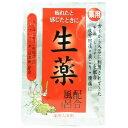 古風植物風呂 生薬配合風呂 25g(入浴剤)