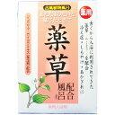 古風植物風呂 薬用 薬草 配合風呂(25g*5)