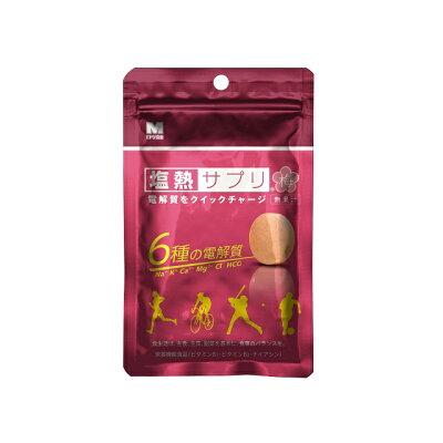 ミドリ安全 塩熱サプリ 梅 30g