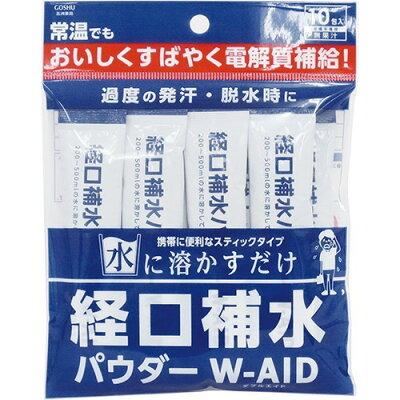 経口補水パウダー ダブルエイド(6g*10包)