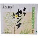 本草 センナ顆粒 1.5g×80包