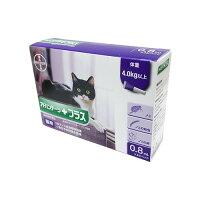 バイエル アドバンテージプラス 猫用 4kg 用 0.8ml