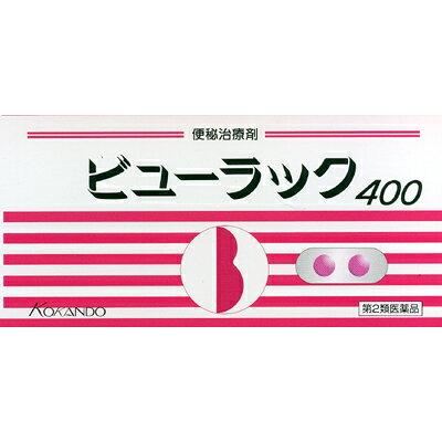 ビューラック(400錠入)