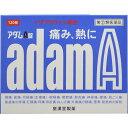 アダムA錠(セルフメディケーション税制対象)(120錠)