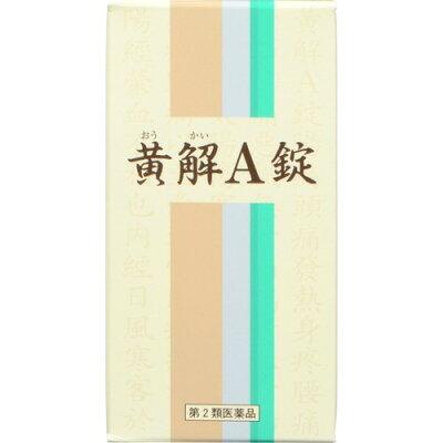 一元 黄解A (黄連解毒湯)(350錠)