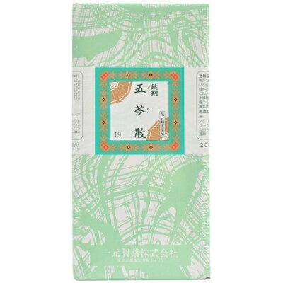 一元 錠剤五苓散(2000錠)