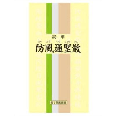 一元 錠剤防風通聖散(350錠)
