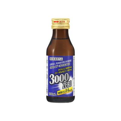 金陽製薬 ビタカイザー3000ゼロ 100ml