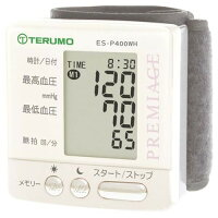 テルモ電子血圧計 プレミアージュ ノーブルホワイト ES-P400WH(1台)