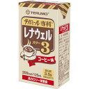 テルモ レナウェル3 コーヒー味 12本