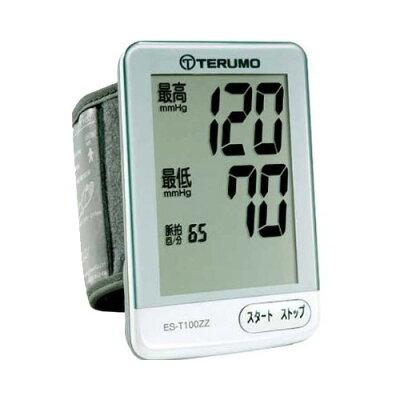 テルモ 血圧計 手首式 ES-T100ZZ(1台)