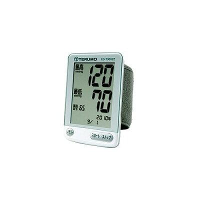 テルモ 血圧計 手首式 ES-T300ZZ(1台)