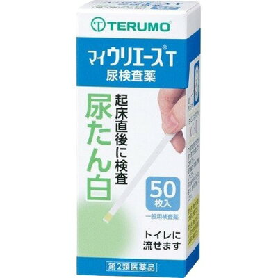 (第2類医薬品)テルモ マイウリエースT (50枚入) 尿検査薬 尿たん白