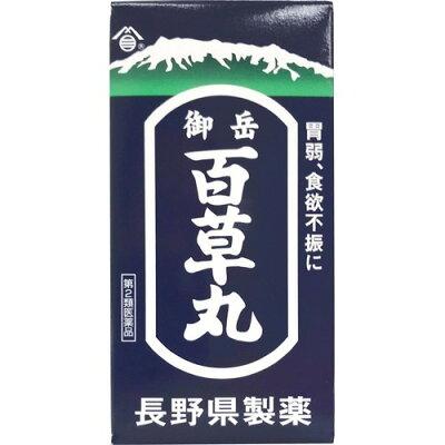 長野  御岳百草丸(4100粒入)