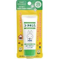 ユースキンS UVミルク(40g)