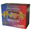 丹心方(たんしんほう) 96包(医薬品第2類)