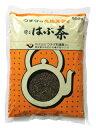 【ウチダ和漢薬の生薬】炮じハブ茶 原形 500g 中国産【食品】炮じハブ茶、ほうじはぶちゃ