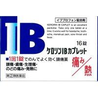 ケロリンIBカプレット(セルフメディケーション税制対象)(16錠)