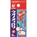 ウオノメコロリ液(6ml)