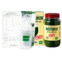 麦緑素 バーリィグリーン 200g