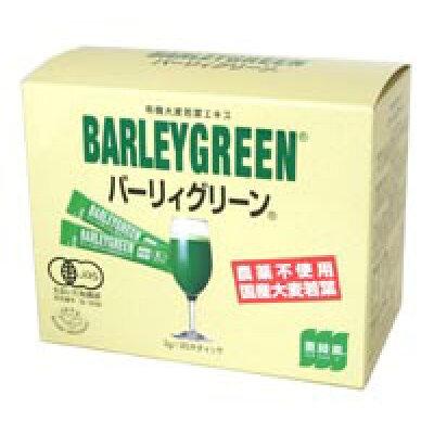 麦緑素 バーリィグリーン 30スティック