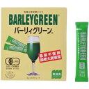 麦緑素 バーリィグリーン(60スティック)