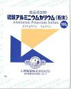 硫酸アルミニウムカリウム(食添) 500g