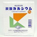炭酸カルシウム(食添) 500g