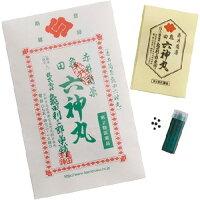 亀田六神丸(48粒)