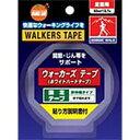 オレンジケア ウォーカーズテープ ホワイトハードテープ 50mm(1巻)