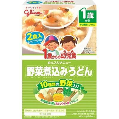 1歳からの幼児食 野菜煮込みうどん(110g*2袋入)