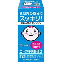 コトブキ浣腸 10(10g*4コ入)