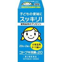 コトブキ浣腸 20(20g*2コ入)