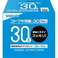 コトブキ浣腸 30(30g*10コ入)