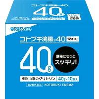 コトブキ浣腸 40(40g*10コ入)