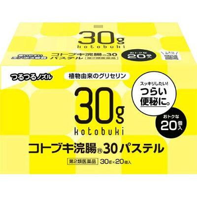 コトブキ浣腸30パステル(30g*20コ入)