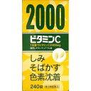 アリアンナC 240T(第3類医薬品)4987403301315
