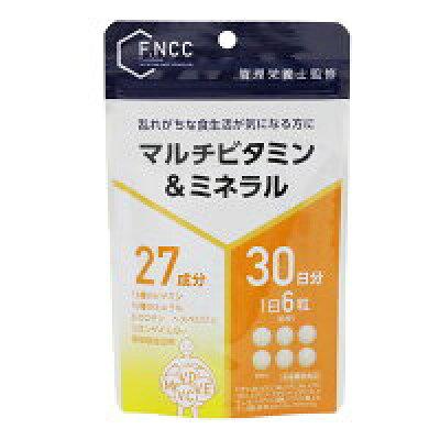 FNCC マルチビタミン&ミネラル 180粒