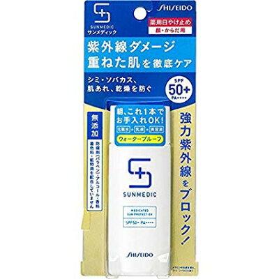 資生堂 サンメディックUV 薬用サンプロテクトEX 50ml