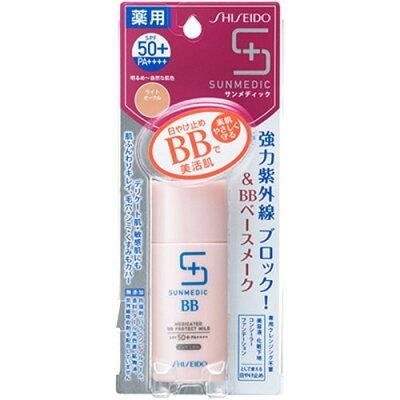 サンメディックUV 薬用BBプロテクト(マイルド)ライトオークル(30mL)