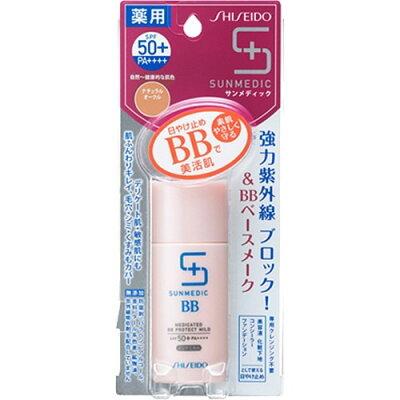 サンメディックUV 薬用BBプロテクト (マイルド) ナチュラルオークル(30mL)