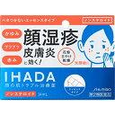 イハダ プリスクリードD(セルフメディケーション税制対象)(14ml)