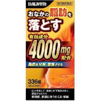 防風通聖散料エキス錠(336錠)
