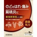 北日本製薬 駆風解毒湯エキス 顆粒 9包