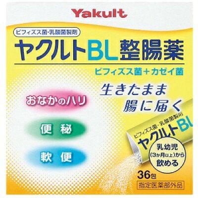 ヤクルトBL整腸薬(36包)